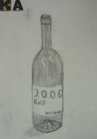 P4221061.JPG