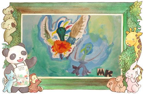 絵画教室 世田谷区 top001.jpgのサムネール画像